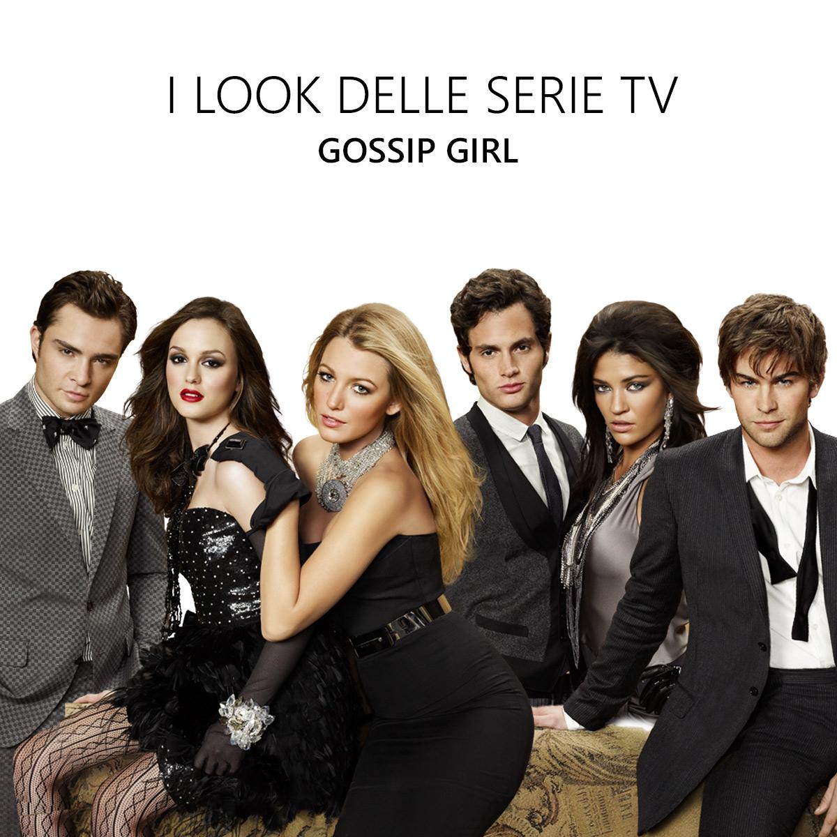 Guardaroba Di Gossip Girl.Look Copia Lo Stile Dei Ragazzi Di Gossip Girl Tgcom24